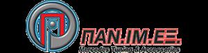 ΠΑΝ.ΙΜ.ΕΞ Λογότυπο