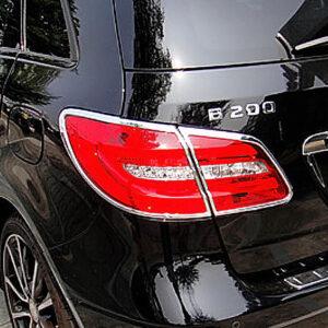 Χρώμια πίσω φαναριών για Mercedes Benz B-Class W246 από 11/2011 – 11-2014
