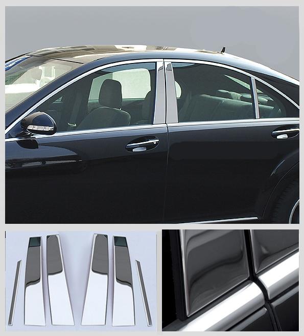 Ανοξείδωτη επένδυση για τις μεσαίες κολώνες για Mercedes Benz S-Class W221