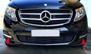 Διακοσμητικά χρώμια εμπρός προφυλακτήρα για Mercedes Benz Vito/V-Class W447 από 10/2014 έως 05/2019
